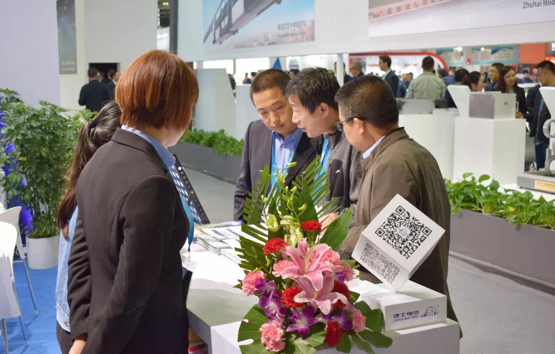 理士国际受邀参加第十三届上海国际轨道交通展览会 第3张