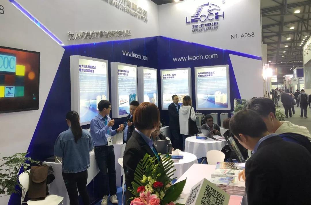 理士国际受邀参加第十三届上海国际轨道交通展览会 第2张